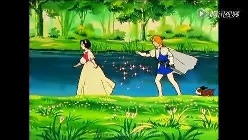白雪公主传奇