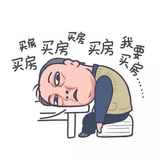 北广坤,南大强,表情苏爸爸极品了解一下趣味a表情表情图片包图片
