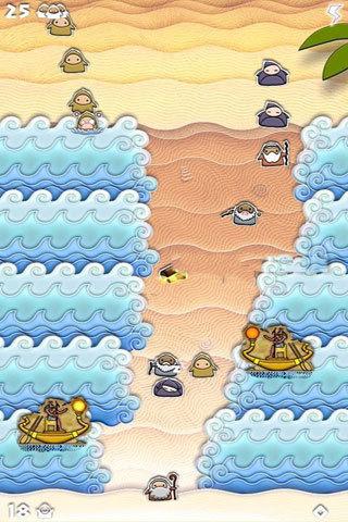 穿越海洋截图2
