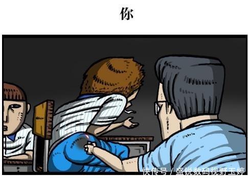搞笑漫画漫画作弊,停电全靠艺术北京工作室桌子平米考场六图片