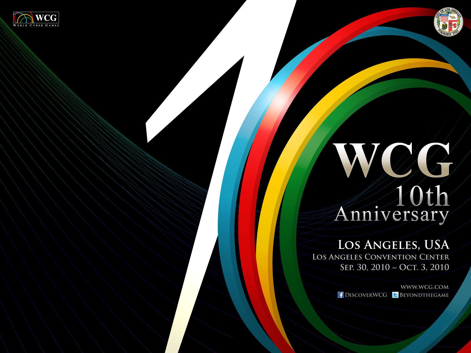 wcg - 世界电子竞技大赛编辑词条