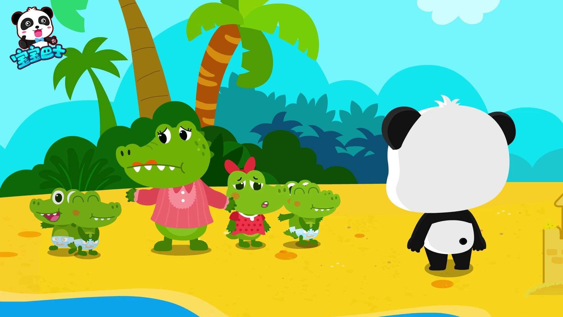 宝宝巴士启之动物世界—小朋友帮助鳄鱼妈妈照顾鳄鱼宝宝