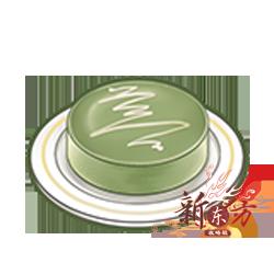 抹茶蛋糕.png