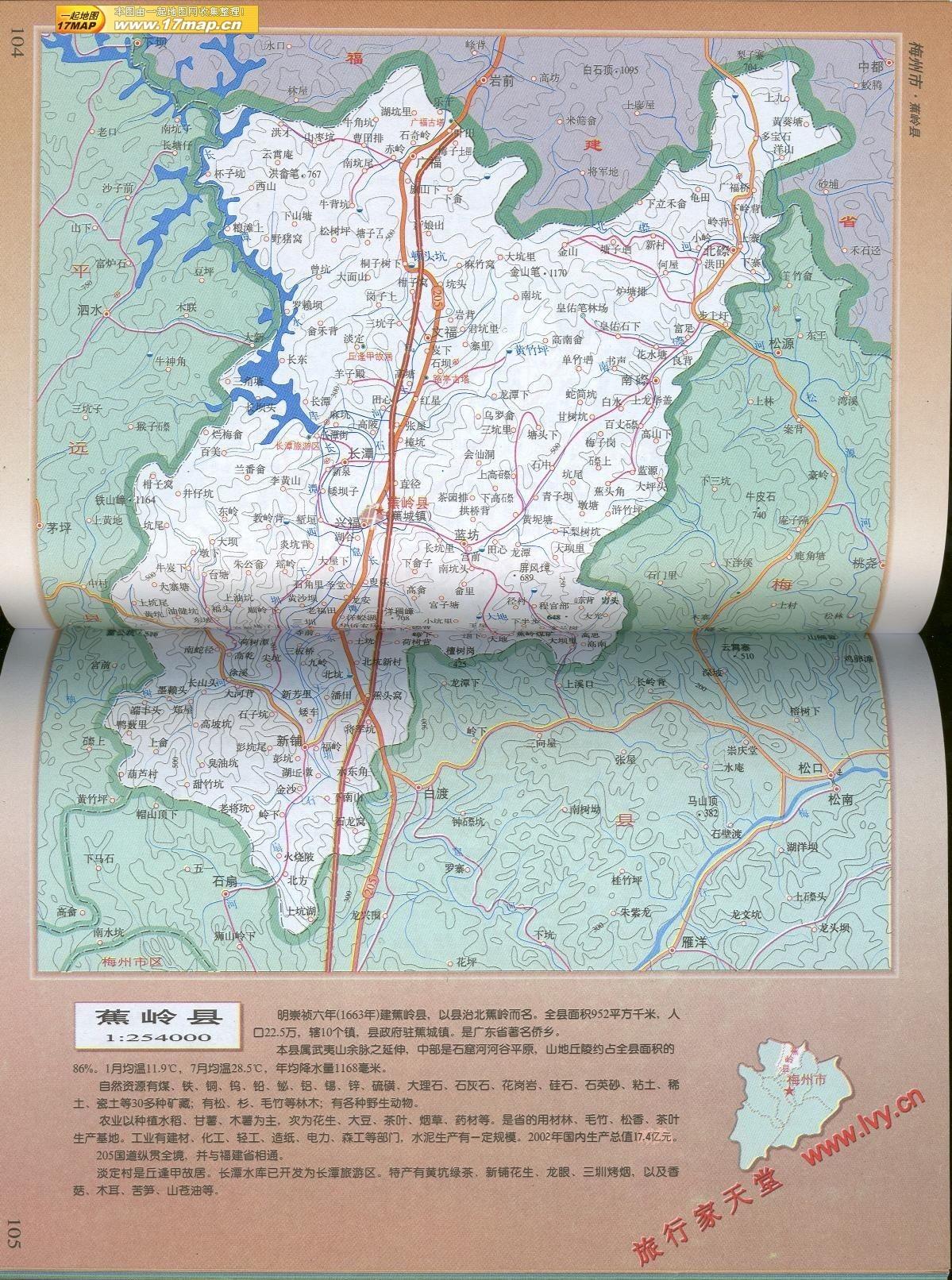 蕉岭长潭景区地图