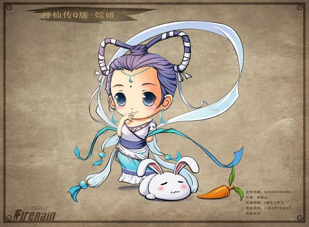 q版嫦娥玉兔简笔画