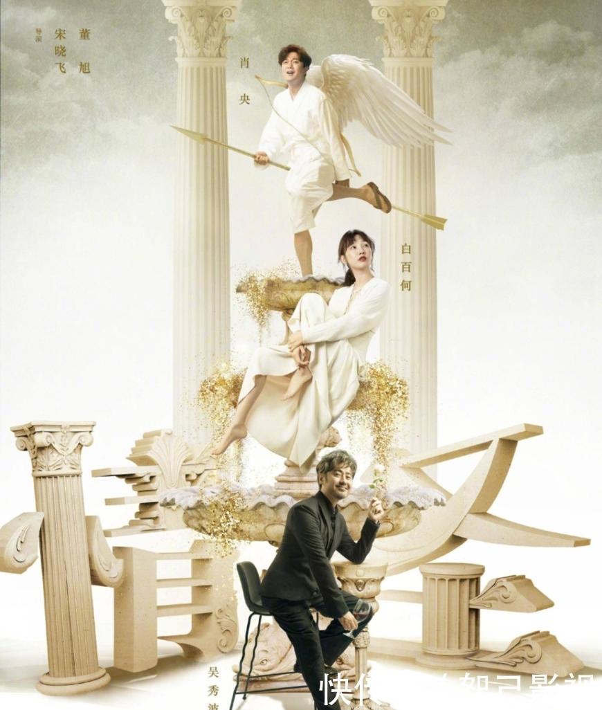 《情圣2》吴秀波白百何加盟,薛之谦主唱,三人