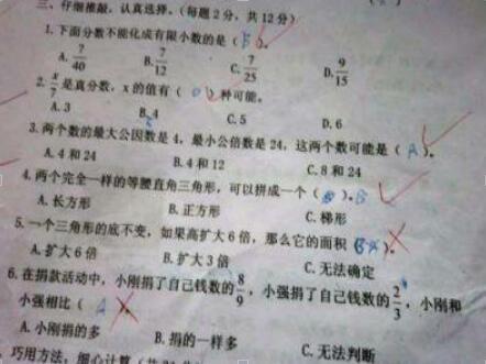 老师错题v老师,填空小学让小学直来气!老师:一年红好不好数学岭图片