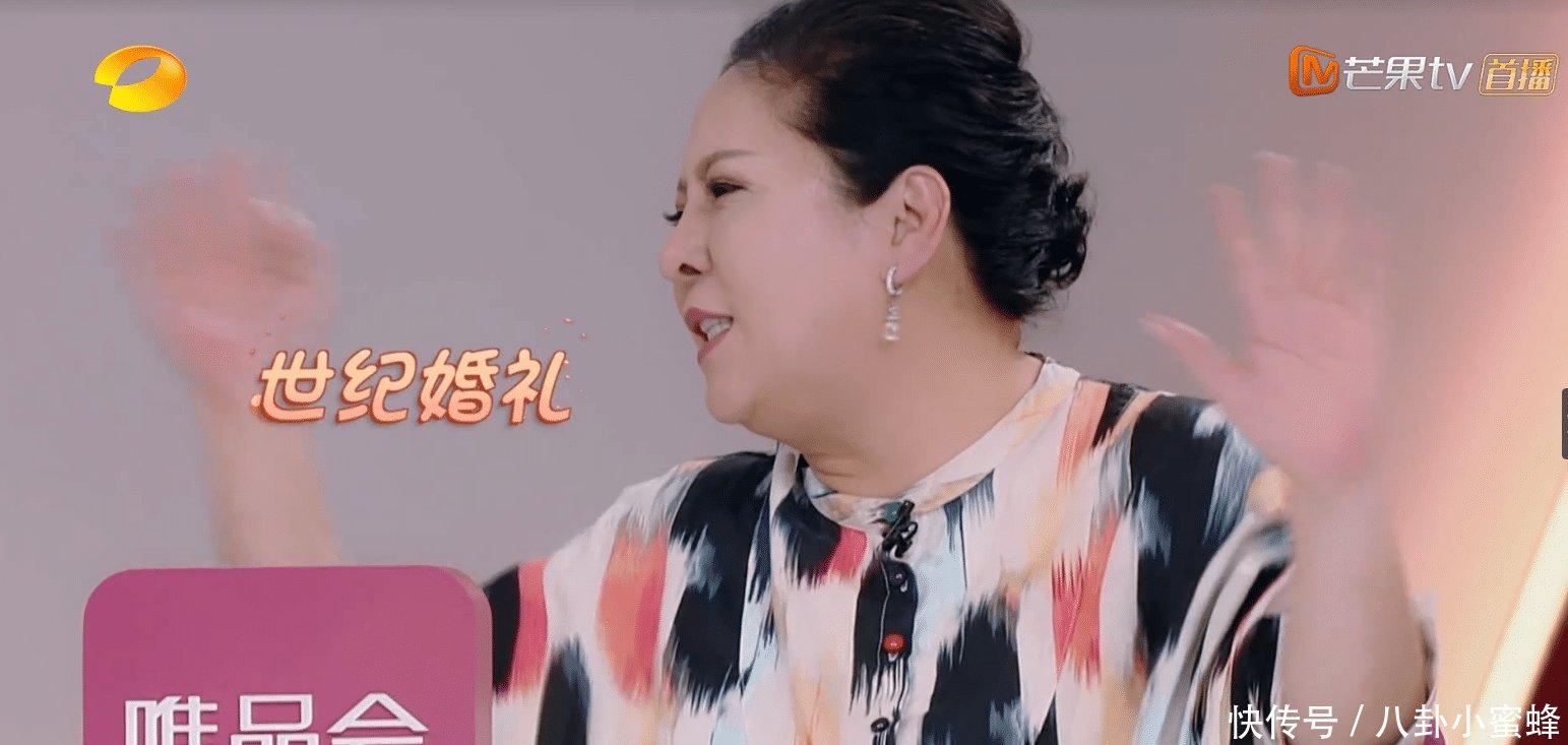 向太口无遮拦谈及婚姻疑似讽刺黄晓明杨颖,维嘉却早已看透!