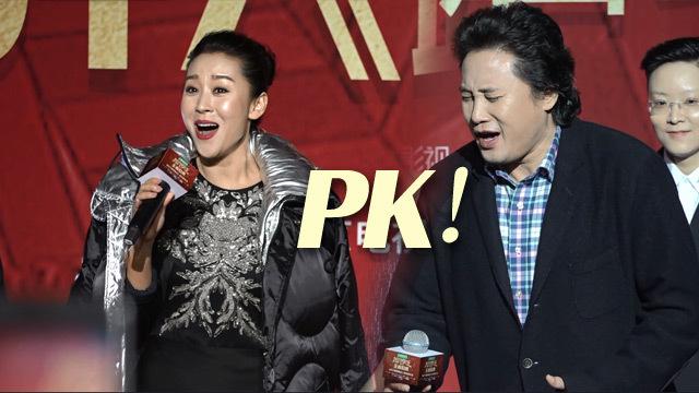 """苗圃和戴玉强歌喉大PK 戴玉强""""完败""""!"""