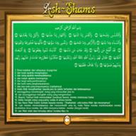 Murottal Al-Qur'an Anak 2nd