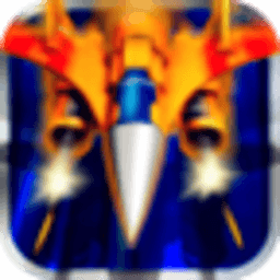 帝国战机-完美杀戮 1.1安卓游戏下载