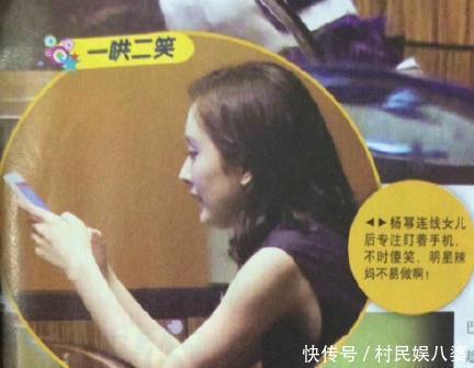 杨幂谈4岁女儿小糯米既可爱又大方,见到她同事总会挨个打招呼!