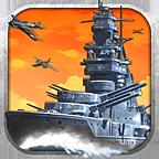 3D战舰模拟