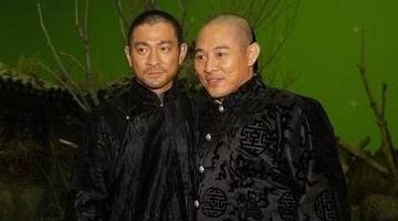 抢刘德华风头的男人:甄子丹最谦虚、李连杰最主动、张国荣最丰满