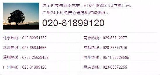 t01c0f73ebb93d85145.jpg?size=549x260