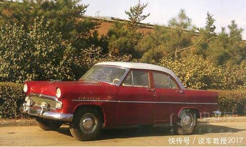 中国第一辆轿车叫什么名字?