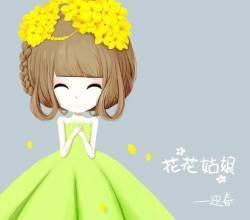 绿色的花花姑娘的图片和名字