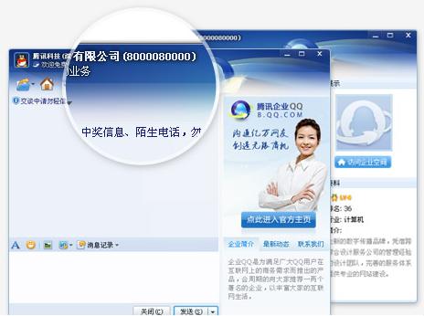 中国1999年大qq-qq 19990 纯净版|qq1999官方下载|年图片