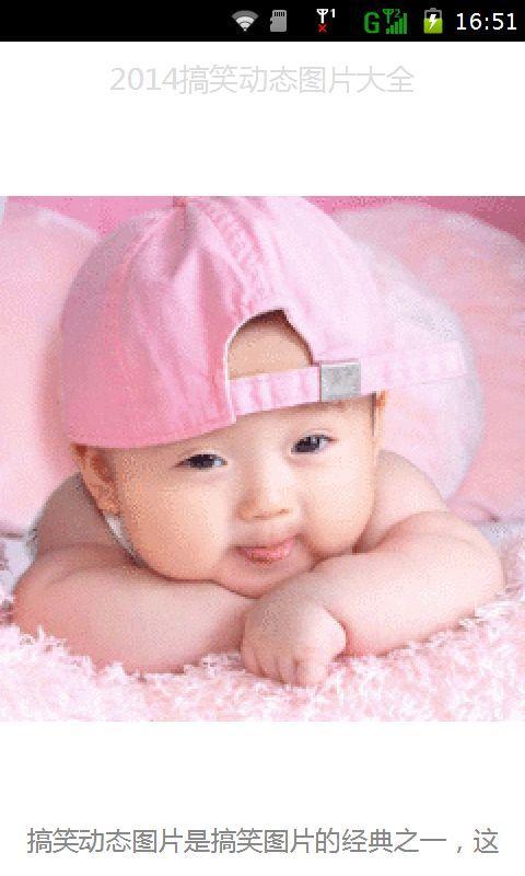 宝宝大笑图片可爱