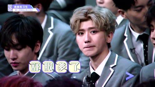偶像练习生:蔡徐坤惴惴不安只是因为没有涂唇膏,太可爱了吧