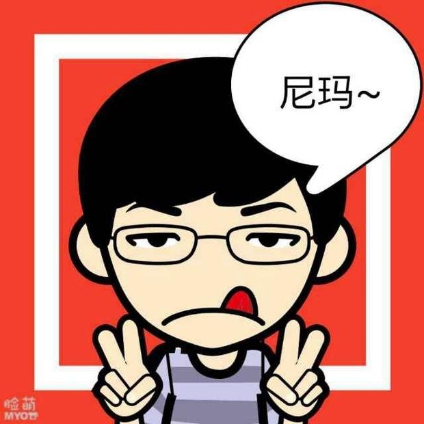 微信动漫头像_好搜问答