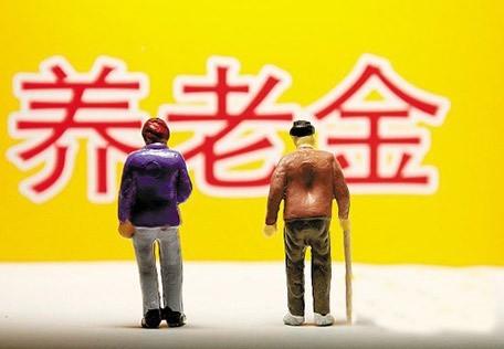 为什么城乡人口不愿意缴纳养老保险呢?