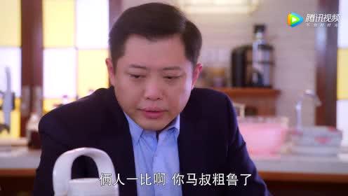 《老妈的桃花运》第06集精彩片花