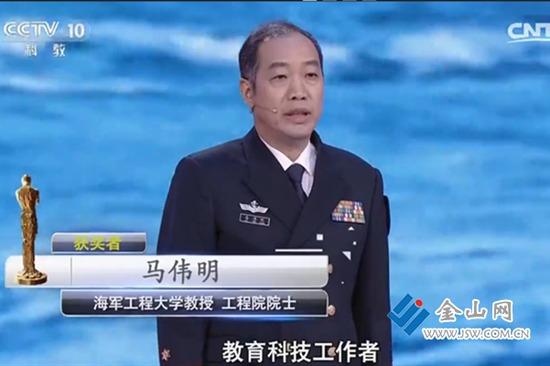 电磁发射十年内将取代化学能 003航母确定用电弹 - 东山之子 - 东山之子的博客