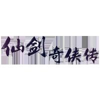 仙剑奇侠传icon.png