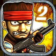 火线突击2 修改版 Gun Strike 2 Alpha