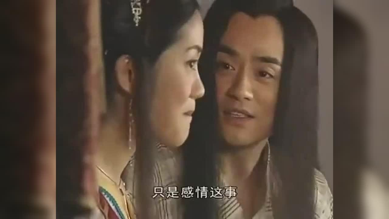 风云争霸:东方公子害羞的告诉小丹,自己没有嫌弃你的身世