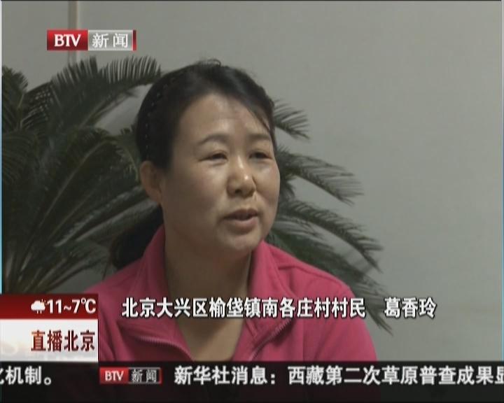 为北京新机场护航 136栋拆迁安置房主体基本完工