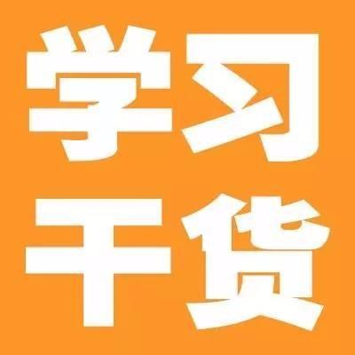 logo 标识 标志 剪纸 设计 矢量 矢量图 素材 图标 400_400
