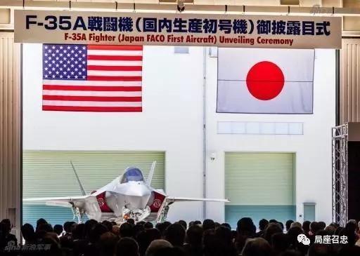 超小日本,呵!中国根本没拿日本当盘菜;领先美国,和平崛起! - 挥斥方遒 - 挥斥方遒的博客