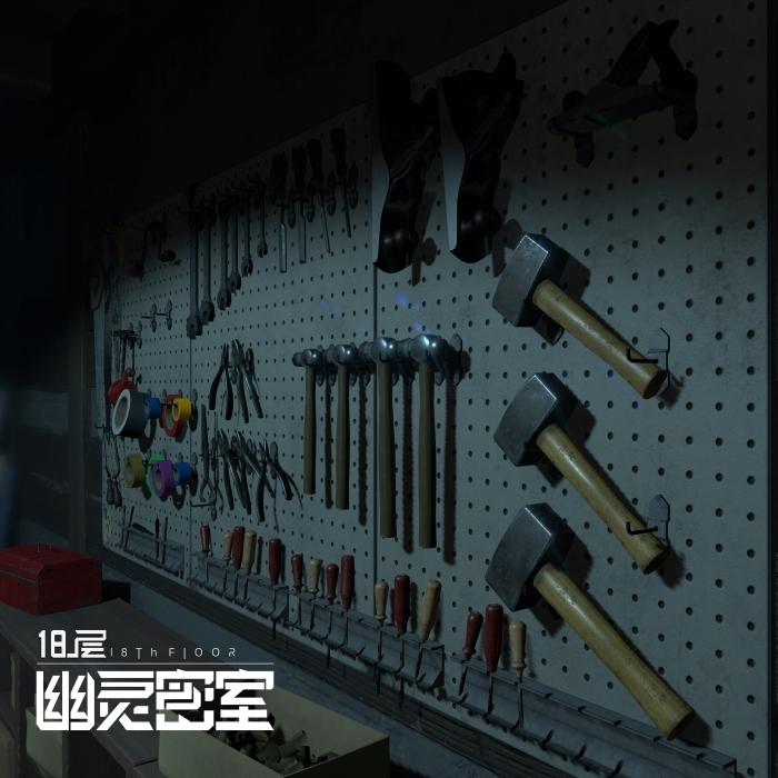 《18层幽灵密室》游戏截图1.jpg
