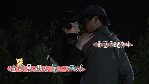 《红蔷薇》片场手记:陈晓杨子姗第一场吻戏花絮