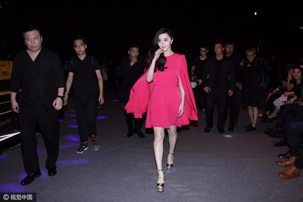 Since fan bingbing felt that she had left the extra baggage sector but the value of color on for Farcical reversal