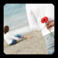 Cómo recuperar a tu ex novio