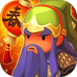 欢乐魏蜀吴icon.png