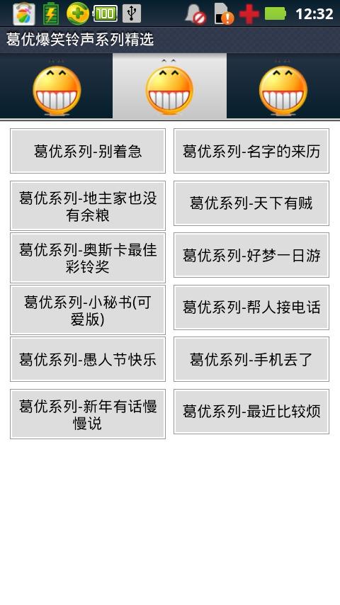 葛优系列-接电话有原则葛优系列-电话接线员葛优系列