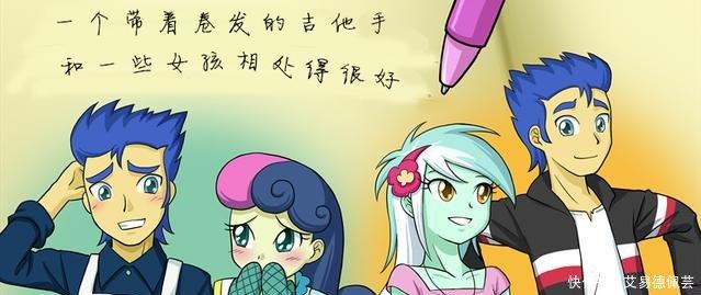 《彩虹小马》漫画宝莉超人小马紫悦还没v小马,同人漫画下载图片