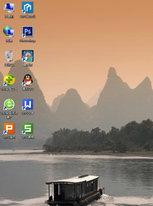 新换的电脑主机,以前的显示器很清晰。换了主机,在看显示器和蒙了一层纱似的。电脑线应该没有问题,显卡驱动也是鲁大师安装检测的。显卡型号为 讯景R7240 2G的,显示器是DELL,分辨率为推荐的:1280*1024