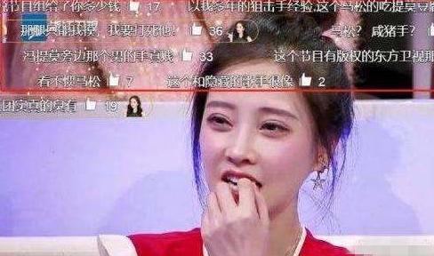 冯提莫参加综艺节目被男嘉宾摸二十次,当场低头落泪,惹粉丝心疼
