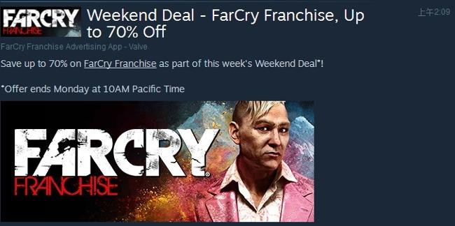 最低14元!《孤岛惊魂》系列Steam优惠 最高3折