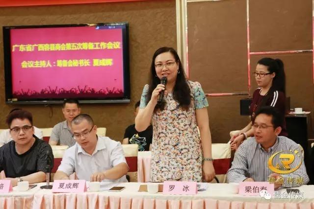 容县县委统战部工商联领导到粤指导广东省广西