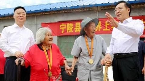 认证了!世界上年龄最大的夫妻来自河南,合计233岁