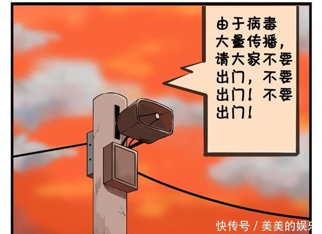 恶搞漫画惩罚知道a漫画的丧尸小偷漫画的讲究图片