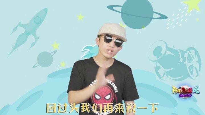 爆笑吐槽《<b>中国新说唱2019</b>》:女rapper联盟强势吸睛(第2期) #潘玮柏 #邓紫棋 #吴亦凡