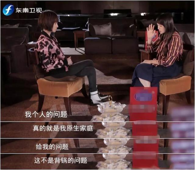 伊能静谈与庾澄庆婚变原因被嘲!又是大型女文青翻车现场?