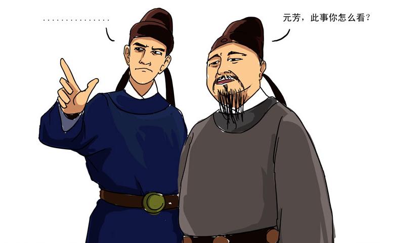 动漫 卡通 漫画 设计 矢量 矢量图 素材 头像 785_482